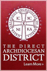 Visit the website of the Direct Archdiocesan District