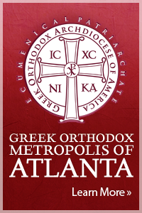Visit the website of the Metropolis of Atlanta